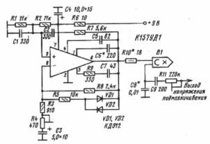 электрическая схема alpha